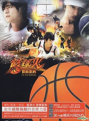 Hot Shot (TV series) - Image: Hot Shot Taiwan Drama