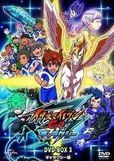 <i>Inazuma Eleven GO: Galaxy</i> (TV series) Japanese manga series