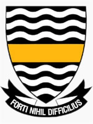 Jeppe High School for Boys - Image: Jeppe High School crest