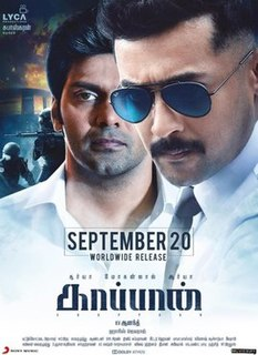 <i>Kaappaan</i> 2019 Indian Tamil-language action thriller film