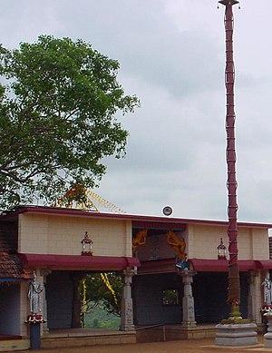 Kanila Shree Bhagavathi Temple - Main Entrance of the temple. (Inside View)