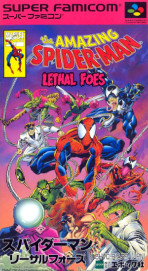 The Amazing Spider-Man: Lethal Foes - The Amazing Spider-Man: Lethal Foes