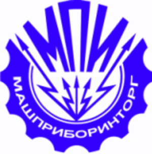 Mashpriborintorg - Image: Mashpriborintorg logo