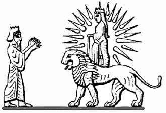 Melammu Project - The logo of the Melammu Project (drawn by Rita Berg from a Greco-Persian style seal found on the northeastern shore of the Black Sea (Dominique Collon, First Impressions: Cylinder seals in the Ancient Near East (London: British Museum Publications), no. 432)).