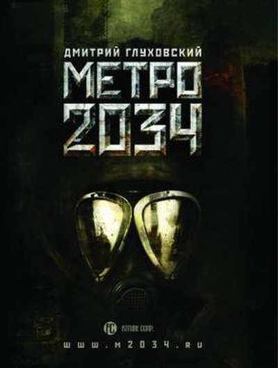Picture of a book: Metro 2034