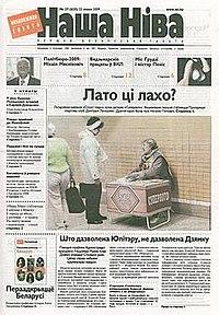 Nasha-niva-2009.jpg