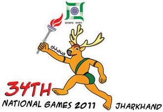 2011 National Games of India - Chhaua, the deer.
