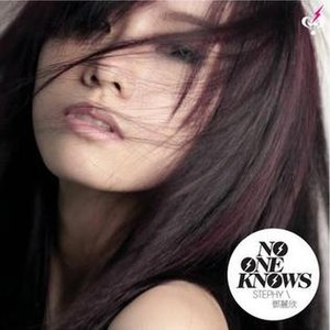 No One Knows (song) - Image: No One Knows EP cover