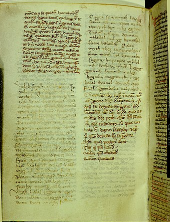 The oldest extant Hungarian poem, Old Hungarian Laments of Mary (1190s) Ohlm original.jpg