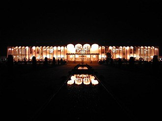 Pakistan Air Force Academy - Cadets' Mess view at the night of competition