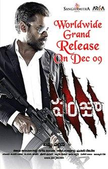 <i>Panjaa</i> 2011 action film directed by Vishnuvardhan