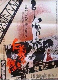 <i>Battles Without Honor and Humanity: Proxy War</i> 1973 film by Kinji Fukasaku