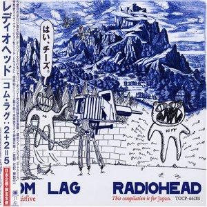 COM LAG (2plus2isfive) - Image: Radiohead Com Lag (japan) CD cover