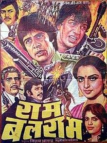 Ram Balram (1980) SL YT - Dharmendra, Amitabh Bachchan, Zeenat Aman, Rekha, Ajit, Amjad Khan and Prem Chopra