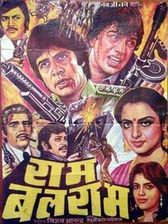 <i>Ram Balram</i>