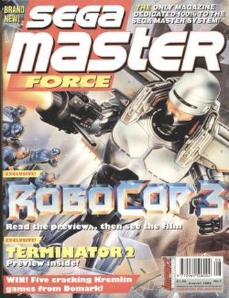 Sega Force - Image: Segamasterforce 1
