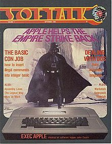 Cover of the September 1980 issue (Vol 1, No. 1)