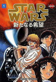 Star Wars Manga cover 01.jpg