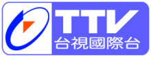 TTV World logo.png
