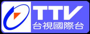 TTV World - Image: TTV World logo