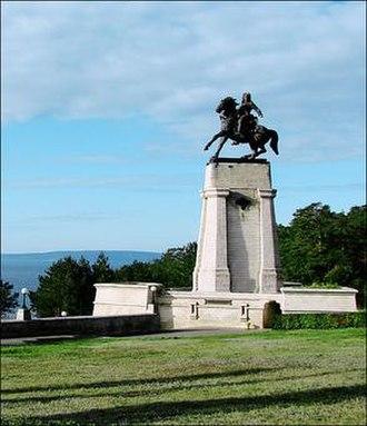 Tatishchev Monument (Tolyatti) - Image: Tatischev Monument, Tolyatti Medium View