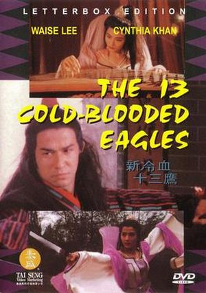 The 13 Cold-Blooded Eagles - US DVD cover