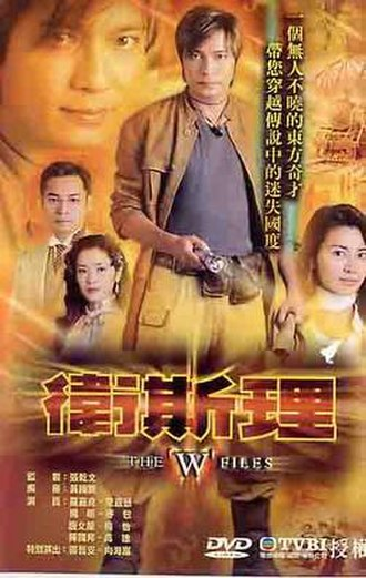 The 'W' Files - DVD cover