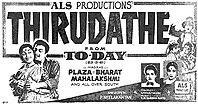 <i>Thirudathe</i> 1961 film by P. Neelakantan