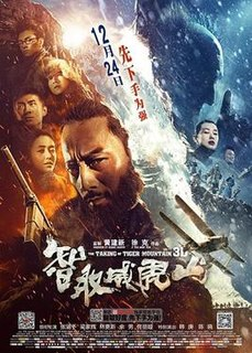 <i>The Taking of Tiger Mountain</i> 2014 film by Tsui Hark