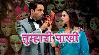Tumhari Paakhi - Image: Tumhari Paakhi poster
