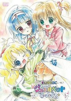 List Of Jewelpet Twinkle Episodes Wikipedia