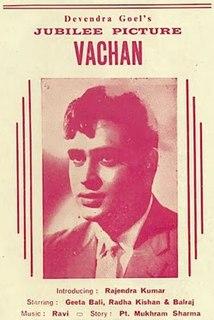 <i>Vachan</i> 1955 Indian film directed by Raj Rishi