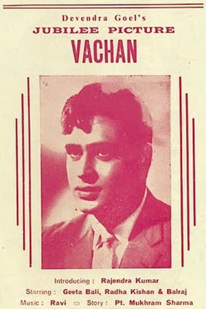 Vachan - Poster