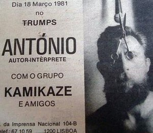 "António Variações - Newspaper clipping, announcing one of Variações' first concerts at the Lisbon nightclub, Trumps, on March 18, 1981. At this point, he was simply billed as: ""António, author-interpreter, with the band Kamikaze and friends"""