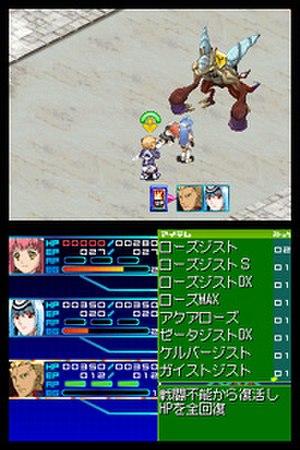 Xenosaga I & II - Image: Xeno 1&2 screenshot