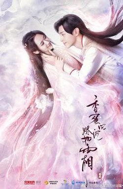 Ashes of Love (TV series) - Wikipedia