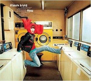 You (Kaela Kimura song) - Image: YOU Kaela Kimura