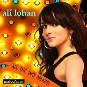 Living Lohan - Image: All the Way Around