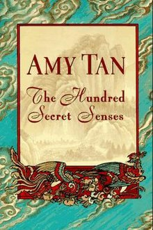"Image result for Amy Tan's ""The Hundred Secret Senses"""