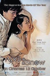 <i>April Snow</i> 2005 film by Hur Jin-ho