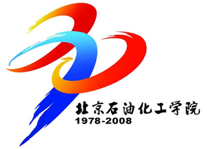 Beijing Institute of Petrochemical Technology - BIPT 30 Anniversary