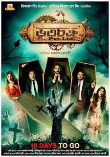 <i>Bhootchakra Pvt. Ltd.</i> 2019 Bengali film
