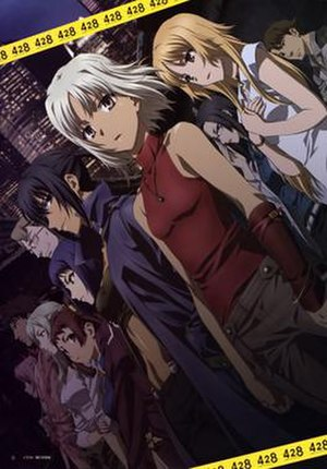 Canaan (anime) - Poster of the show's characters. From left to right: Nene, Santana, Hackō, Yunyun, Cummings, Liang Qi, Alphard, Canaan, Yuri Natsume, Maria Ōsawa and Minoru Minorikawa.