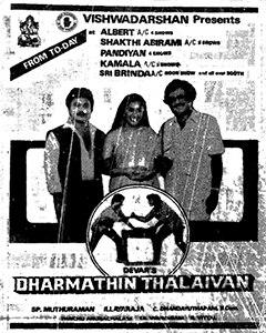 <i>Dharmathin Thalaivan</i> 1988 film by SP. Muthuraman