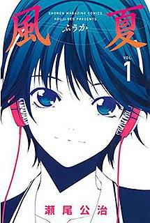 <i>Fuuka</i> (manga) Japanese manga and anime series