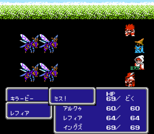 "Final Fantasy III - The battle screen. Messages such as ""Miss"" appear in text boxes, like earlier games in the series. Animated messages or digits are also shown on the characters, like later games."