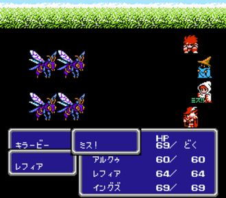 """Final Fantasy III - The battle screen. Messages such as """"Miss"""" appear in text boxes, like earlier games in the series. Animated messages or digits are also shown on the characters, like later games."""