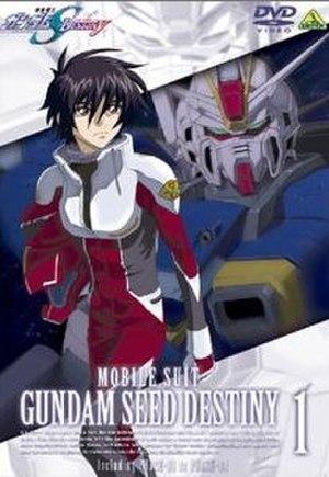 Mobile Suit Gundam SEED Destiny - Image: Gundamdestinyfirstdv d