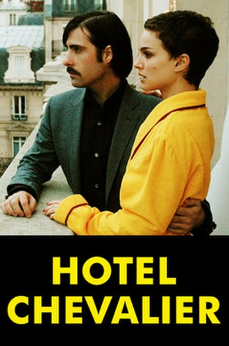 Hotel Chevalier - Promotional film poster
