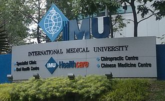 International Medical University - IMU